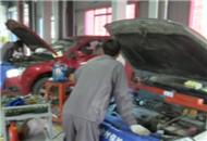 新概念豪华车维修连锁集团宜昌旗舰店盛大开业