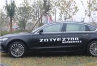 试乘试驾――众泰汽车Z700