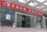 黄楚平批示要求学习西陵区服务企业做法