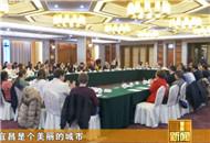 宜昌市举行外国专家座谈会