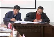 市农机局与三峡大学签署战略合作协议