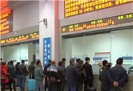 12月15日起 宜昌可买春运首日车票