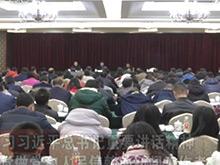 宜昌新闻宣传战线学习习近平讲话精神