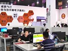 宜昌市供销社推行电商扶贫 服务三农发展