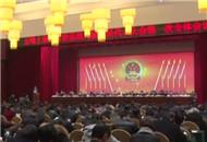 五峰土家族自治县九届人大一次会议召开