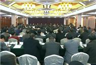 宜昌召开全市突出环境问题立查立改专题会议