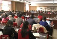 《人民政协协商民主宜昌实践》在京首发
