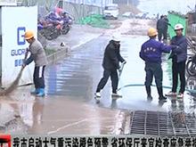 宜昌启动大气重污染橙色预警 市民应做好防护