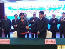 宜昌市政府与北京控股集团签约战略合作协议