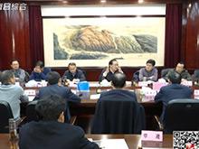 宜昌召开《政府工作报告》征求意见会