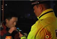 交警夜查酒驾 8名司机受罚