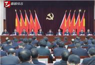 宜昌市第六次党代表大会12月24日至28日召开