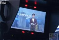 《科教宜昌》12月25号晚首播