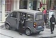 送快递未锁车门 一箱手机被偷