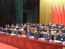 宜昌市第六次党代会举行第二次全体会议