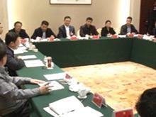 周霁参加远安县代表团讨论