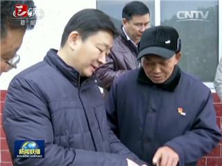 """央视《新闻联播》推介宜昌""""两学一做""""做法"""