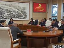 中共宜昌市纪委举行六届一次全会