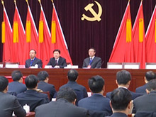 中共宜昌市委六届一次全会举行