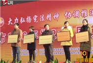 宜昌举行全国法制宣传日活动