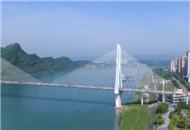 生态三峡•宜昌试验 创新合作守护未来