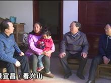 长江大学校长谢红星到兴山县调研精准扶贫