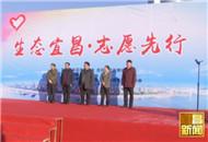宜昌市开展多项志愿服务活动