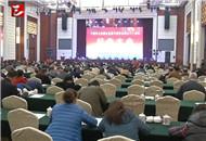 宜昌民建成立60周年纪念大会召开