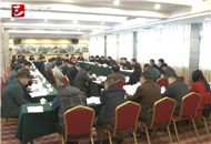 市政府召开扶贫攻坚领导工作小组会议