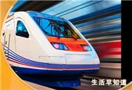17年1月5号后将开设新铁路路线