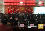 吴海涛赴当阳指导选举强调强化监督检查