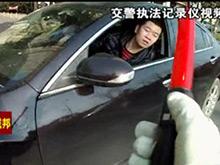 """宜昌春节七天查142名""""酒司机"""""""