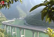 """兴山:""""最美水上公路""""带来最美发展机遇"""