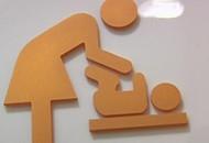 城区每月增新生儿两千 母婴室需求旺盛