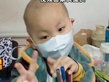 男童患白血病 三天众筹50万救命钱