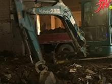 挖掘机楼下哐哐响 楼上居民心惶惶