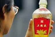 五粮液出厂价涨至679元 下半年或再涨