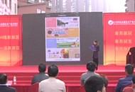 宜昌高新区举办首届社区文化节