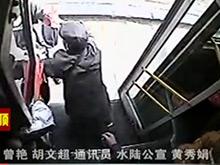 遇小偷众人相助 警方奖励擒贼市民
