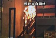 疑因丝袜被引燃 湖北籍艺人严重烧伤