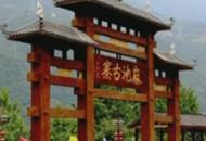 妇女节将临 宜昌多景点给女性同胞送福利