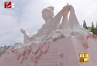 首届湖北・远安嫘祖文化节今日开幕