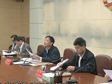 宜昌市政协召开五届五十次主席会议