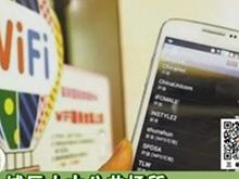 宜昌十大公共场所将免费Wi-Fi全覆盖