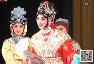 专访京剧名家熊明霞 让更多的人了解京剧