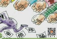 """防电信诈骗 宜昌""""反电诈中心""""5月底试行"""
