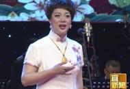 熊明霞京剧交响音乐会在宜昌剧院举行