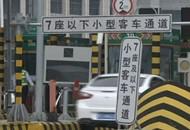 高速返程通行顺畅 交通事故量同比下降