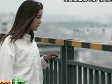 国内首部渐冻人公益电影《又见桃花》首映