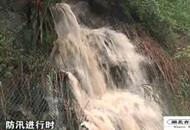 强降雨致山体涌水 路政紧急排水加强巡查